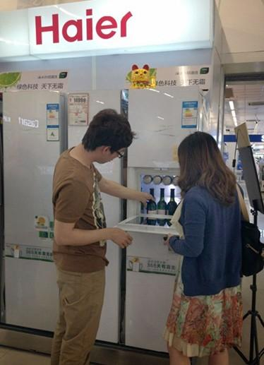 无霜冰箱市场格局清晰 五成用户选择海尔