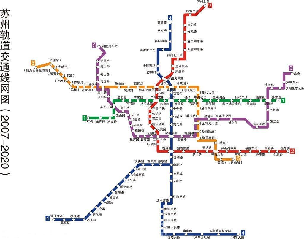 > 地铁5号线规划出炉,塘南站毗邻万业湖墅金典   苏州在2012年地铁图片