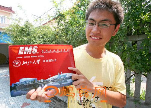 考生在收到上海交大录取通知书的同时
