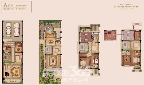 306㎡别墅户型图