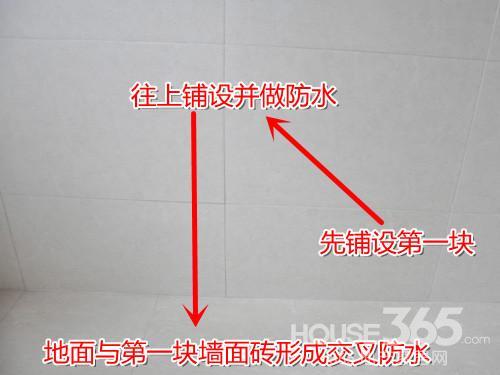 交叉防水让墙面干燥不渗漏