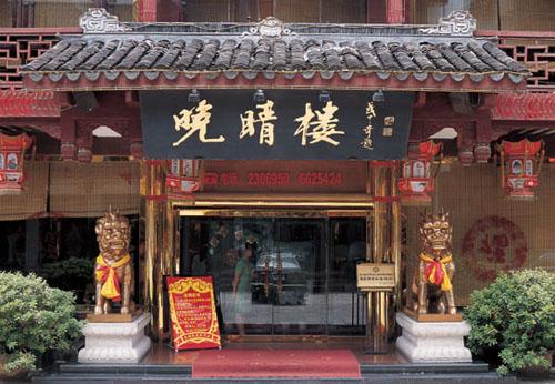 中国风饭店特色门头设计赏析
