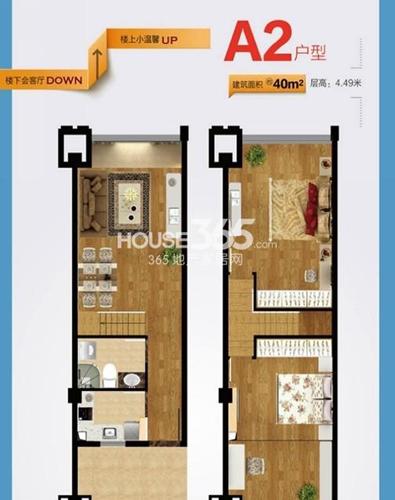 92平米两室一厅一卫装修设计图展示
