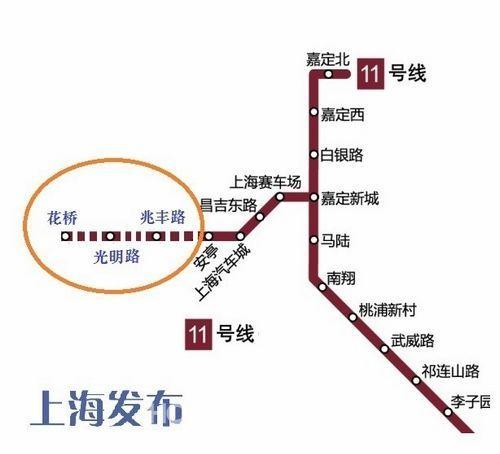 上海地铁11号线花桥段空车试跑 昆沪购房者竞相置业花桥图片