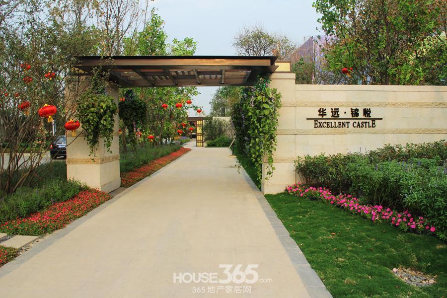 高清大图 华远锦悦景观园林实景 尽显新中式风-西安房图片
