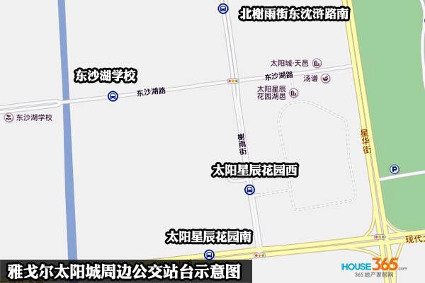 雅戈尔太阳城周边公交站台示意图