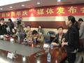 新城香港上市周年庆,六