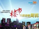 文化旅游产业新契机