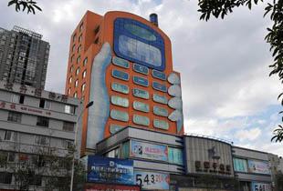 昆明环城东路现11层手机形大楼