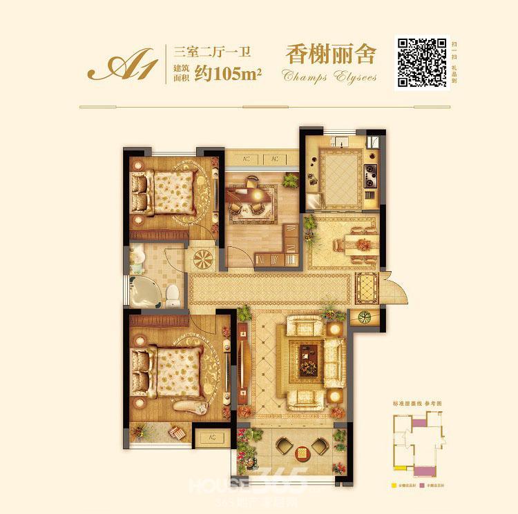 湖东七里香都预计12月开盘 7优质户型新鲜出炉