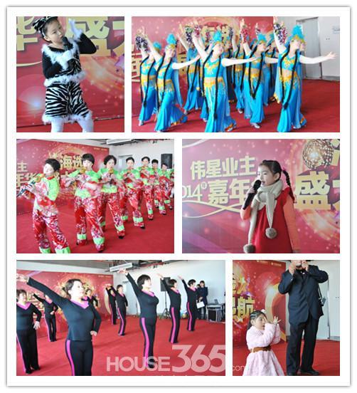 伟星业主2014年嘉年华节目海选 业主精彩表演 高清图片