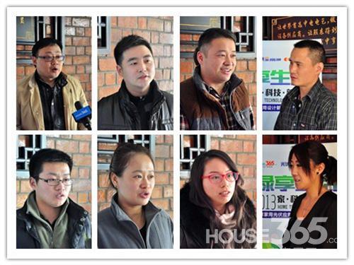 南京<a class=link_word href=http://home.house365.com/ target=_blank>家居</a>行业精英设计师齐聚中电家用光伏应用设计发展论坛