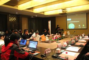 2013年苏州房地产经纪行业高峰论坛12月19日成功举行|高清大图