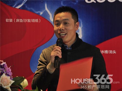 HOUSE365<a class=link_word href=http://home.house365.com/ target=_blank>家居</a>事业部总经理张永权