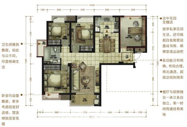 两房两厅一厨一卫的接线图