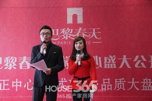 蘇州電視臺主持人朝暉和馬弘揚圖片