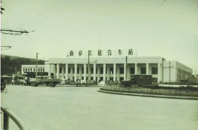 南京人称它为中央门长途汽车站