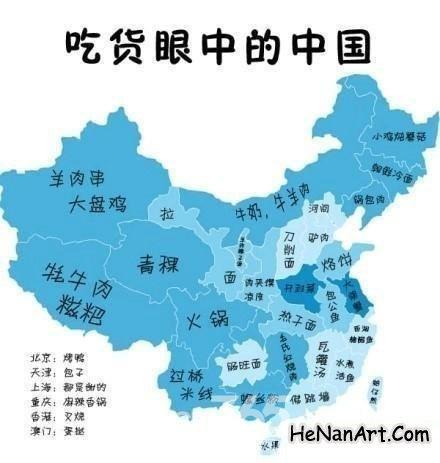 东莞长安镇详细地图_长安镇人口