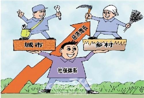 2016年海南省农村大病救助政策,海南省大病救助申请条件