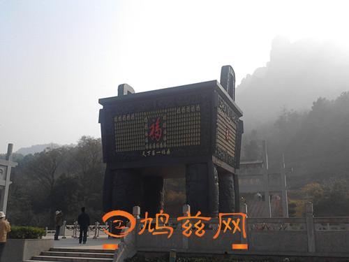 安徽浮山风景区微博