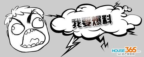 动漫 简笔画 卡通 漫画 手绘 头像 线稿 500_200