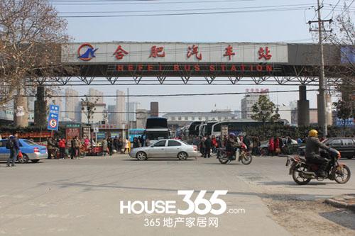 (合肥汽车站365地产家居网商业频道)