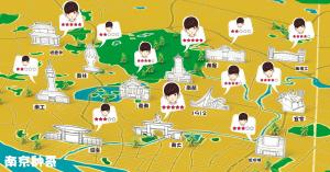 南大学生手绘帅哥美女地图 秦淮河美女不敌新街口