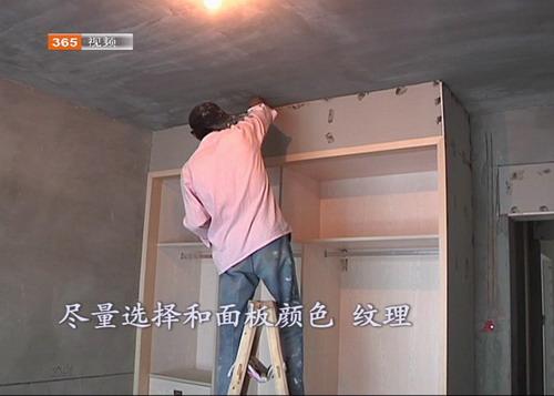 本期节目主讲的是木工装修中线条收口和木工质量控