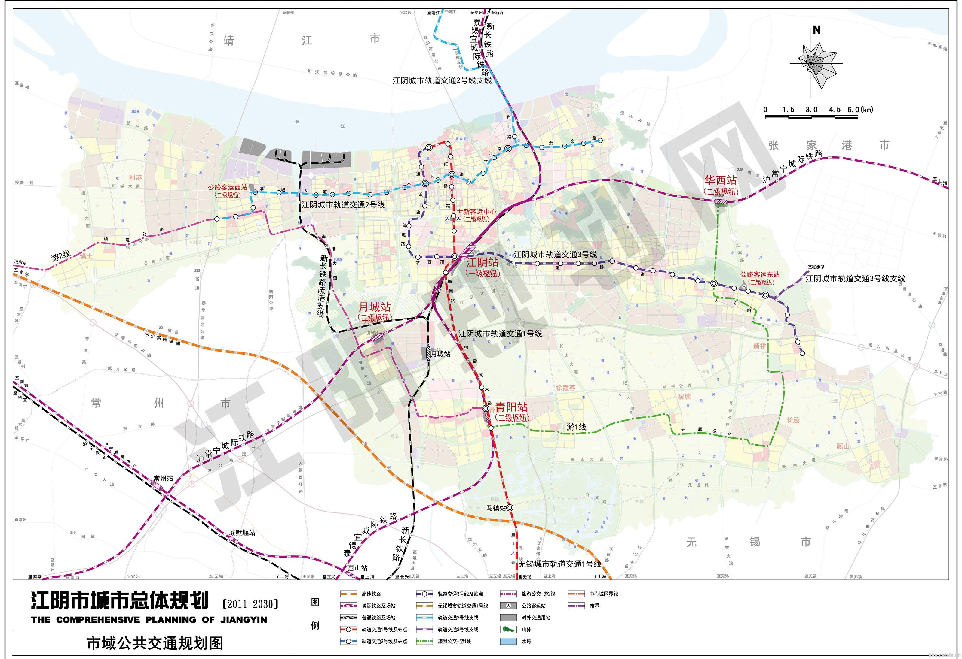 江阴拟发展3条轨道交通线路 1号线与无锡地铁1号线衔接
