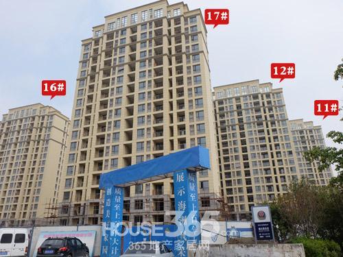 紫韵香庭工程进度实景图 365地产家居网/摄-准现房热销 6月首批288户