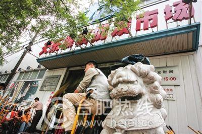 北京动物园批发市场确定搬迁至河北廊坊永清县