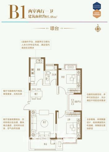 设计图分享 农村76平方房屋设计图 > 64平方房屋设计图  64平方房屋设