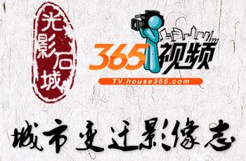 光影石城349:金陵第一胜概