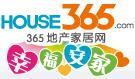 合肥365地产家居网